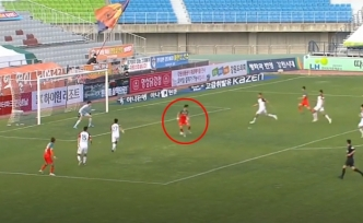 Cho Jae-wan'den harika topuk golü...